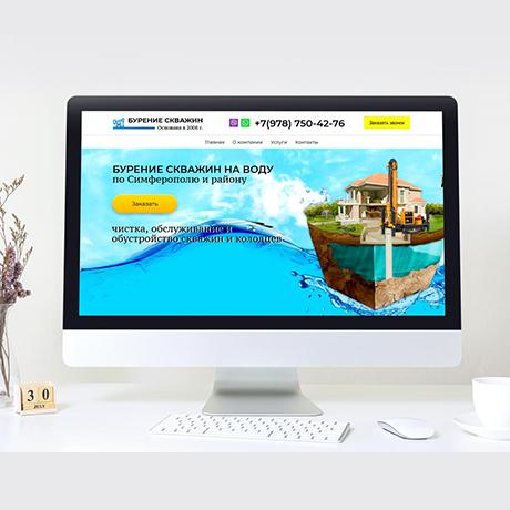 Разработка дизайна Landing page в Санкт-Петербурге