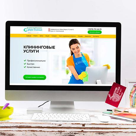 Разработка дизайна сайт-визитки в Санкт-Петербурге