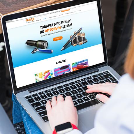 Разработка дизайна интернет-магазина в Санкт-Петербурге
