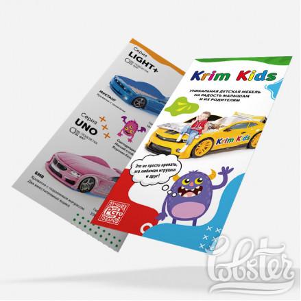 дизайн флаера для магазина детской мебели